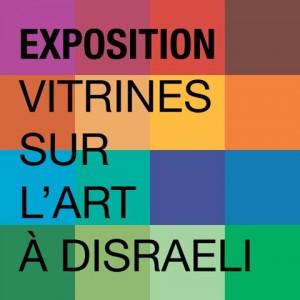 Exposition Vitrines sur l'Art à Disraeli @ Cabaret des arts | Disraeli | Québec | Canada